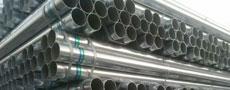天津市凤鸣钢铁贸易有限公司-方矩管,镀锌方矩管,直缝焊管,镀锌管,无缝管,角钢,钢板,镀锌板